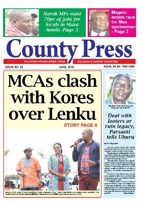 CountyPress Newspaper V83